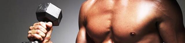 ZMA e GH, entenda como funcionam esses suplementos Pré-Hormonais