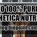 Relato sobre o 100% Pure Whey, da Atlhetica